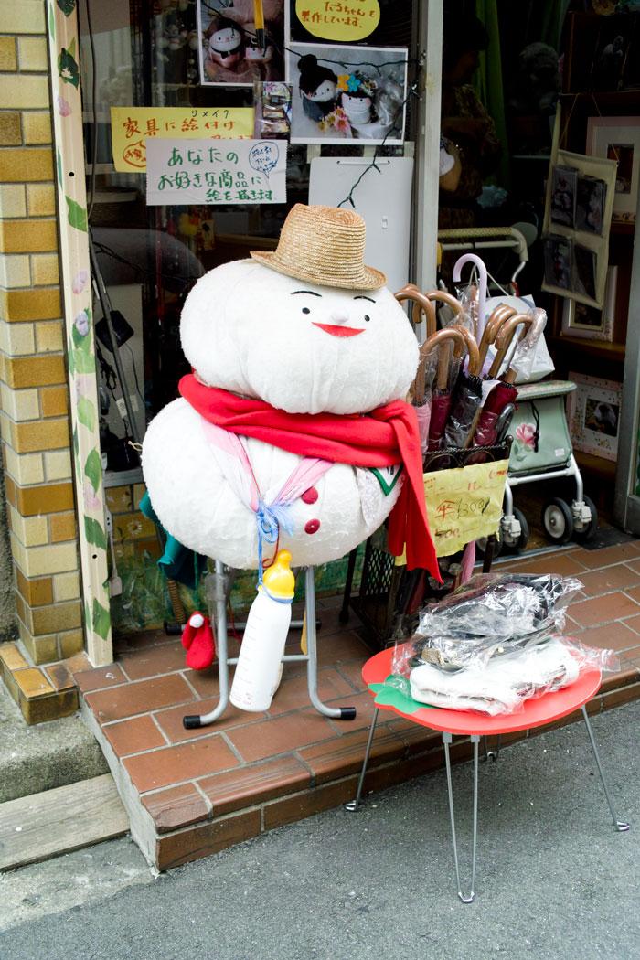 中崎町のマスコット